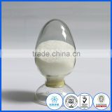 Cationic Polyacrylamide(CPAM) powder MSDS for water treatment