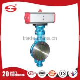 Fanged type eccentric rubber seated stainless steel 304 eccentric flange connection Butterfly Valve