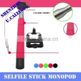 No Battery No Bluetooth Cable Take Pole Portrait Selfile Stick Monopod For Smartphone &Digital Camera