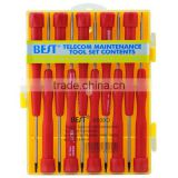 Mobile Phone Screwdriver Set - Best 8800D