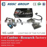 NSSC Factory Price Bestselling With CE & ROHS & E-MARK Certificate Car Hid Kit H4 Swing Hi/Low