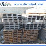 INQUIRY ABOUT dixo hot rolled q235 u channel beam section steel
