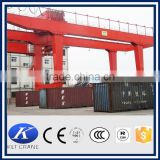 50 ton rail mounted mobile double girder container gantry crane