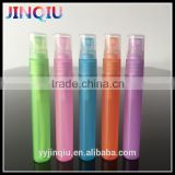 5ml-20ml Mini refillable travel use pocket size perfume spray bottles from China for sale