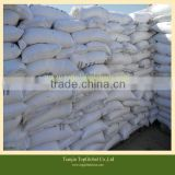 Food/Feed/Technical/ Fertilizer/Pharmaceutical Grades Magnesium Sulphate Heptahydrate-epsom salt