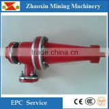China manufacturer hydro cyclone sand separator