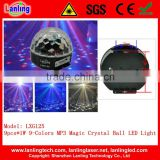 Disco Magic Crystal Ball LED Light beautiful effects
