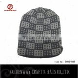 High Quality Cheap Men's Knitted Hats