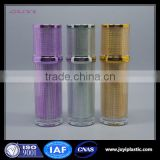 wholesale cylinder round shape purple /gold colored plastic cosmetic cream lotion bottle with cap and logo printing 30ml 50ml