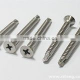 AISI316/A4-80 stainless steel cold forged bolts