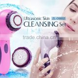 Ultrasonic Electric Facial and body Cleansing Brush