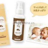 Mammy and Baby Milky Lotion 100ml Moisturizing Non Additive Made in Japan Mammy & Baby