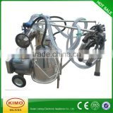 Widely Used Dairy Processing Equipment