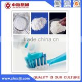 Hot sale toothpaste additive precipitated silica abrasive