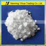 White powder ammonium persulfate/(NH4)2S2O8 China supplier