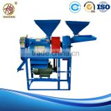 Hot sale motor automatic protection device 6NF small peeling rice mill machine