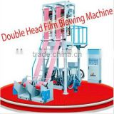 24 Models High Speed Automatic Double Head Double Layer HAPE,LAPE,film blow molding machine Price