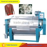 Neweek industrial washer raw sheep wool washing machine