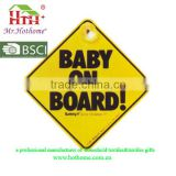2016 Baby On Board Car Sign from China ningbo hothome