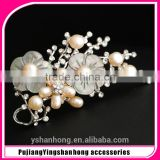 South Korea's joker natural pearl diamond brooch plum flower pin wholesale