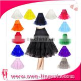PETTICOAT SKIRT CAN CAN BLACK POODLE TULLE 40'S 50'S ORGANZA ROCKABILLY