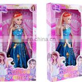 Cheap Price Girl Games Doll Dress Up 11 Inch