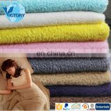 100 % Polyester Solid Color Single Super Soft Embossed Sherpa Fabric