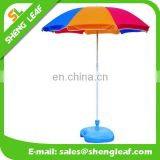Hot sale umbrella beach umbrella