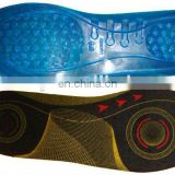 silicone power negative ion soft insoles
