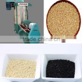 Sesame Washing and Dehydrating Machine|sesame washing machine|Seeds washing and dewatering machine