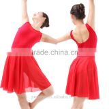 Dance Wear Wholesale Beijing Lyrical Performance Costumes Dress Sleeveless Sexy Ballet Stage Dress