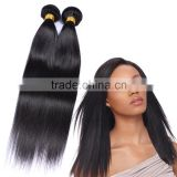 Sell virgin indian remy hair, virgin indian natural sex hair, 16 inches straight indian remy hair extensions