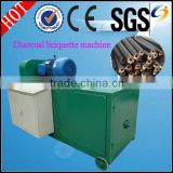 fire wood briquette machine with discount price and good working performance