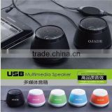 OE-181 multi-media speaker with dual colors China radio factory Usb audio player portable speaker