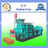 Small scale manufacturing machines hot selling, DZK28 small brick making machine with good performance
