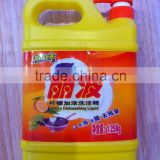 dishwashing cleaning liquid
