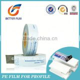 surface protect Aluminum Foil Ldpe Film,anti scrap