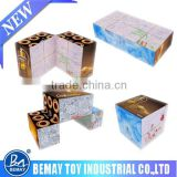 Customized promotional square folding cube 7cm folding cube foldable cube diamond folding cube puzzle cube