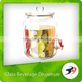 Wholesale Alibaba Clear Glass Drink Dispenser