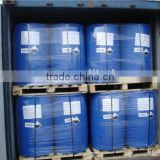 Powder Sodium Chlorite 80% Prices with oxidizing agent