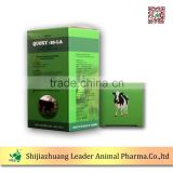 Veterinary drug oxytetracycline injection 5% for animal use