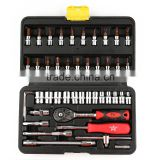 46 Piece 1/4inch 6.3mm Box DR. Socket Wrench Set                                                                         Quality Choice