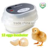 Top selling Chicken Incubator temperature controller JN12 egg incubator 9~12 eggs poultry incubator machine