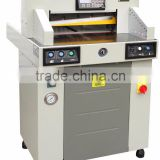 4800H High precision hydraulic Program-control paper cutter