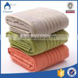 China supplier customized 100% cotton eco-friendly cheap bath towel                                                                                                         Supplier's Choice