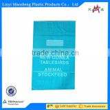 Newly white plasitc pp woven bag packaging rice corn grain seed 20kg 50kg 25kg pp woven bags