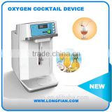 oxygen cocktail maker/oxygen cocktail vending machine