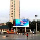 P16 Outdoor led screen flexible led video wall/Big Advertising full color LED Display Screen Outdoor
