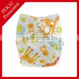 High quality Organic Bamboo Velour baby Cloth diaper cover, cloth nappy