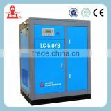 kaishan oilless silent electric stationary screw air compressor/electric portable air compressor